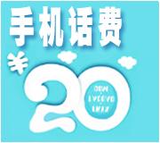 手�C��M-20元