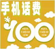 手�C��M-100元