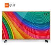 ★小米43英寸电视
